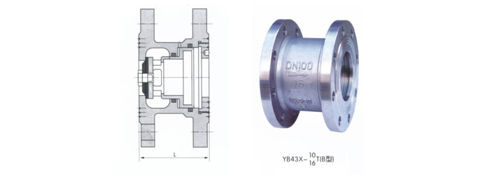 Y43X型比例式减压阀