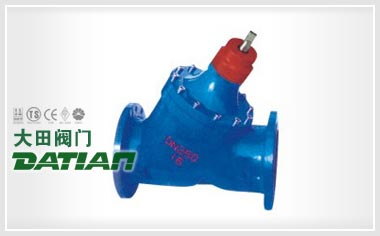 JLH型多功能控制阀