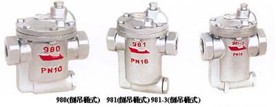 981蒸汽疏水阀