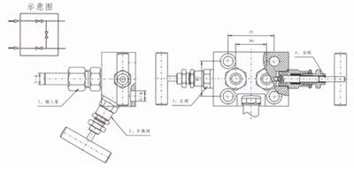 3051一体化阀组结构示意图